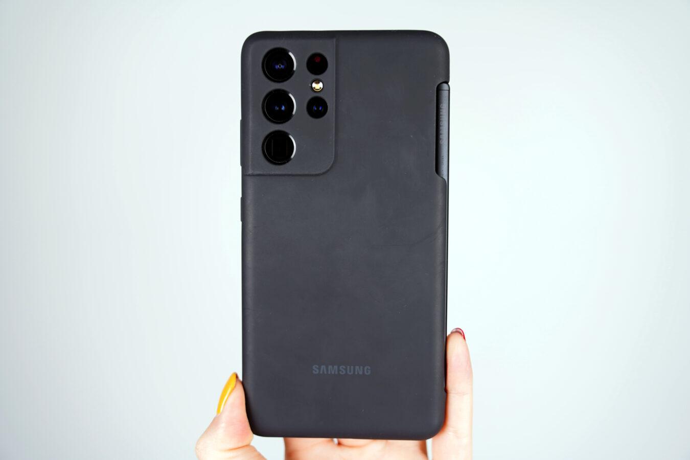 Jeszcze nie wiemy, jak będzie wyglądać Samsung Galaxy S22 Ultra, więc nie zaszkodzi nacieszyć oko poprzednikiem :)