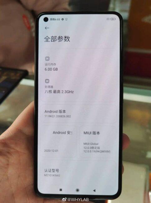 Częściowo ujawniona specyfikacja Xiaomi Mi 11 Lite
