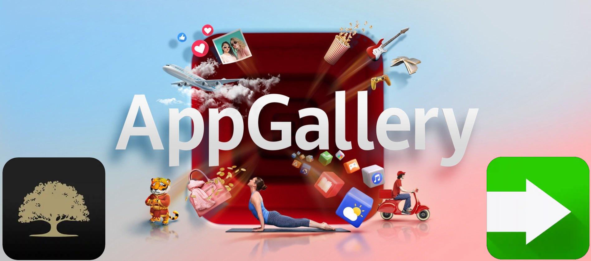 AppGallery plus logo Getin Noble Bank edytowane
