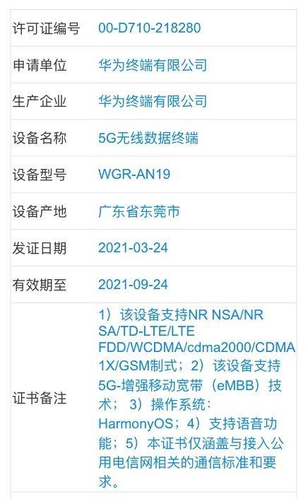 tablet Huawei MatePad Pro 2 z HarmonyOS TENAA