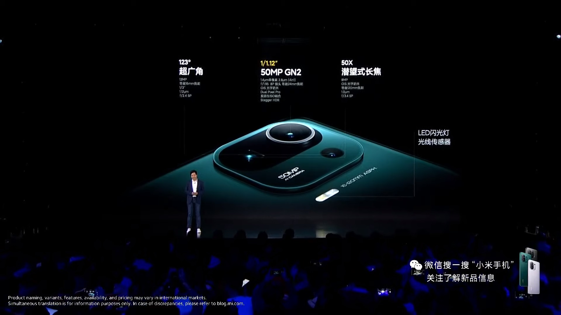 smartfon Xiaomi Mi 11 Pro smartphone
