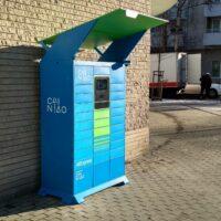 automat paczkowy Alibaba AliExpress Cainiao