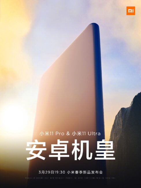data premiery Xiaomi Mi 11 Pro i Xiaomi Mi 11 Ultra