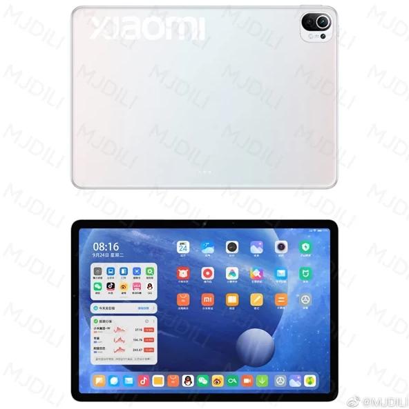Xiaomi Mi Pad 5 - Render Luty 2021 Weibo