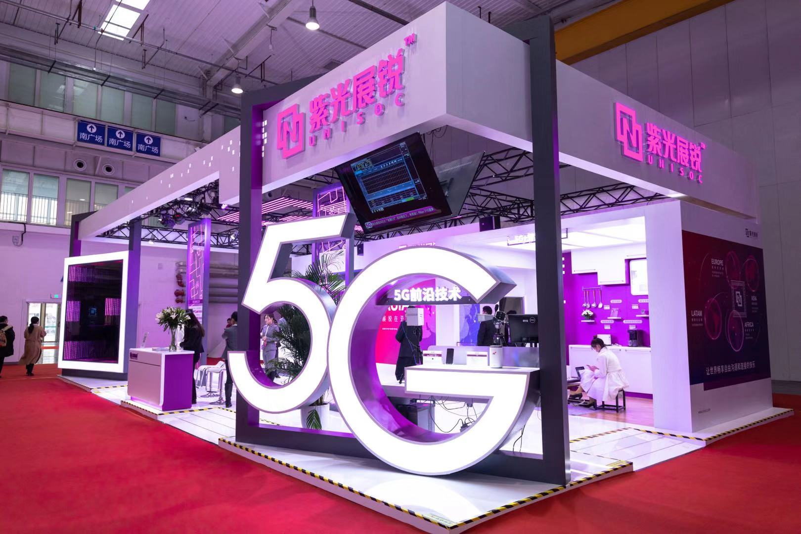 UNISOC 5G logo