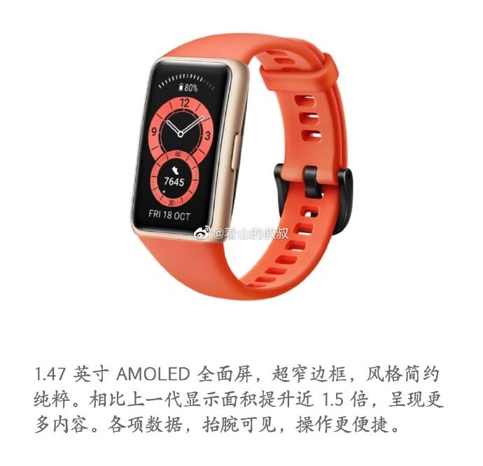 Huawei Band 6 smart band smartwatch orange