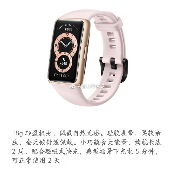 Huawei Band 6 smart band smartwatch pink