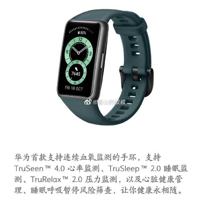 Huawei Band 6 smart band smartwatch green