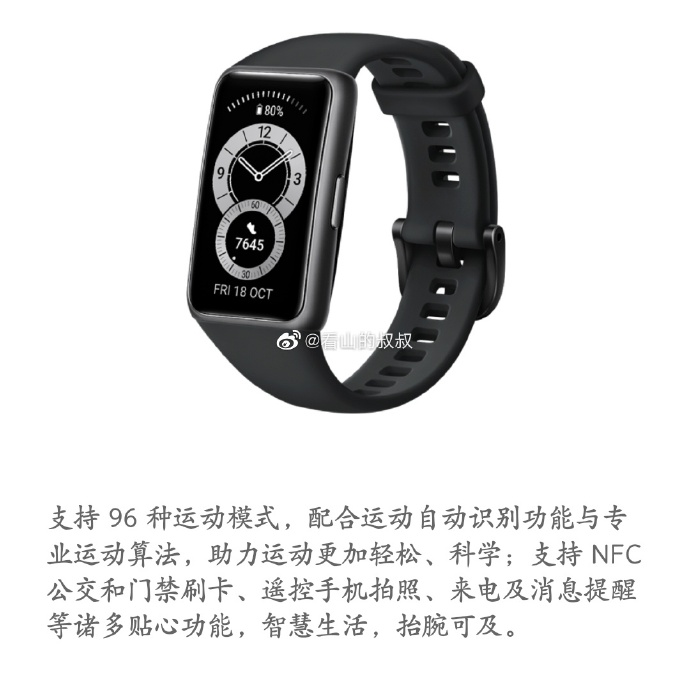 Huawei Band 6 smart band smartwatch black