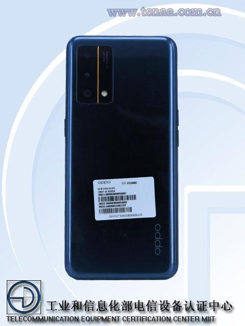 smartfon Oppo Reno 6 PEXM00 smartphone TENAA