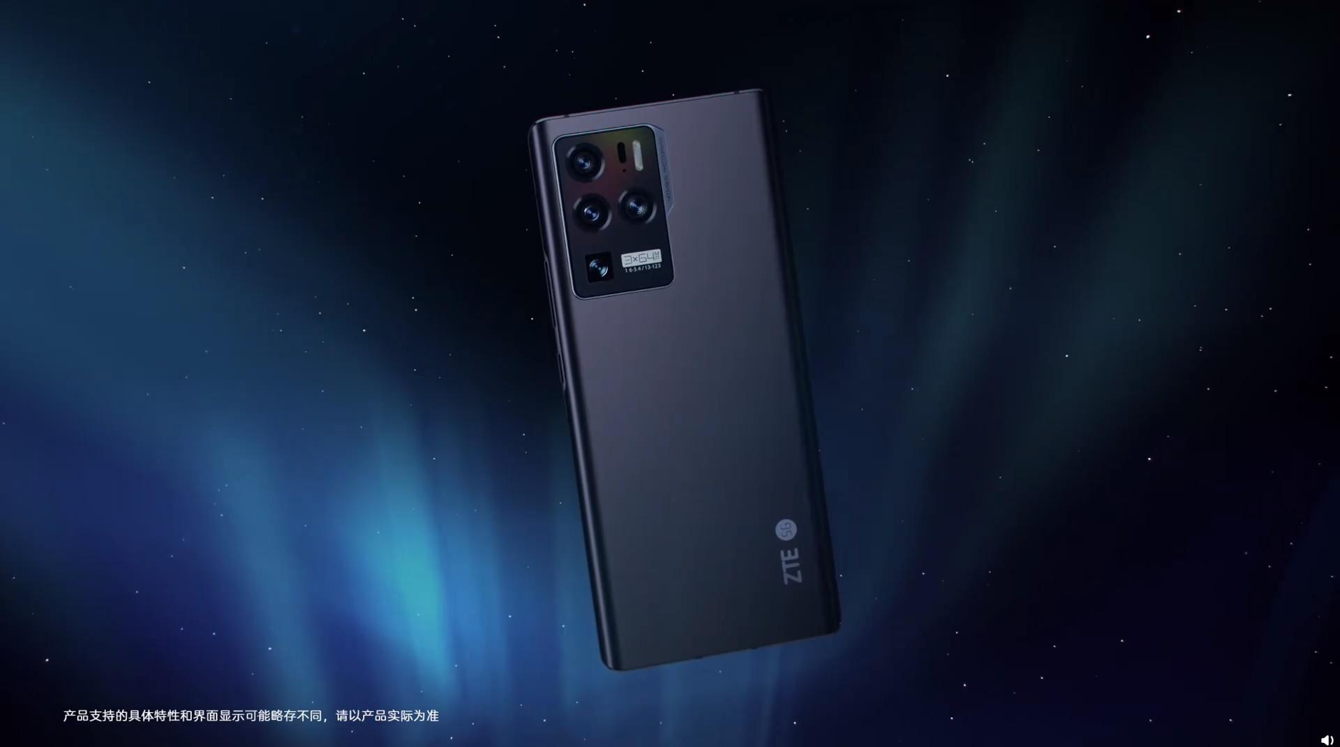 cena ZTE Axon 30 Ultra 5G ma wynosić 1200 dolarów