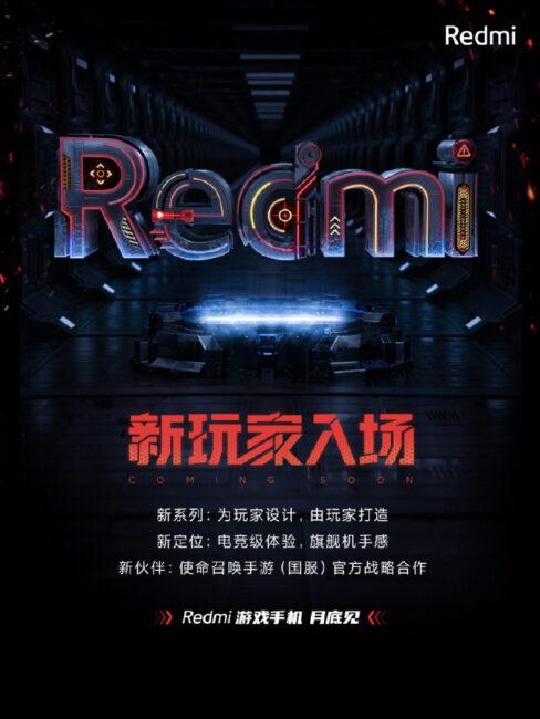 gamingowy smartfon Redmi zapowiedź teaser