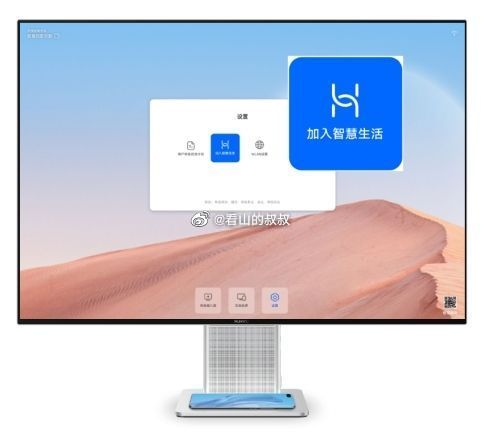 monitor Huawei MateView 32 inch