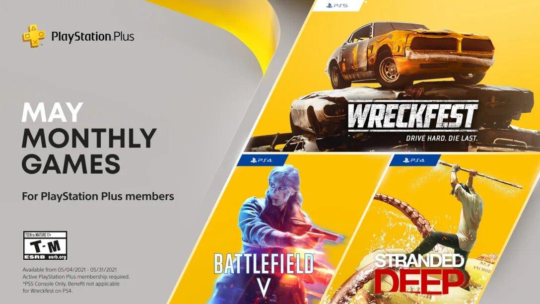 PlayStation Plus - Maj 2021 (źródło: PlayStation Blog)