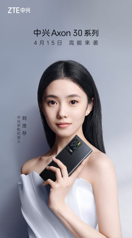 smartfon ZTE Axon 30 Pro smartphone