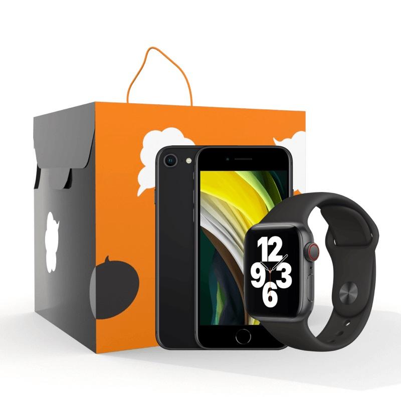 Orange Extrabox Joy iPhone SE Apple Watch SE