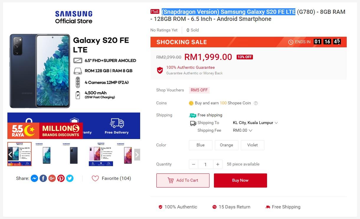 Samsung Galaxy S20 FE 4G z procesorem Qualcomm Snapdragon 865