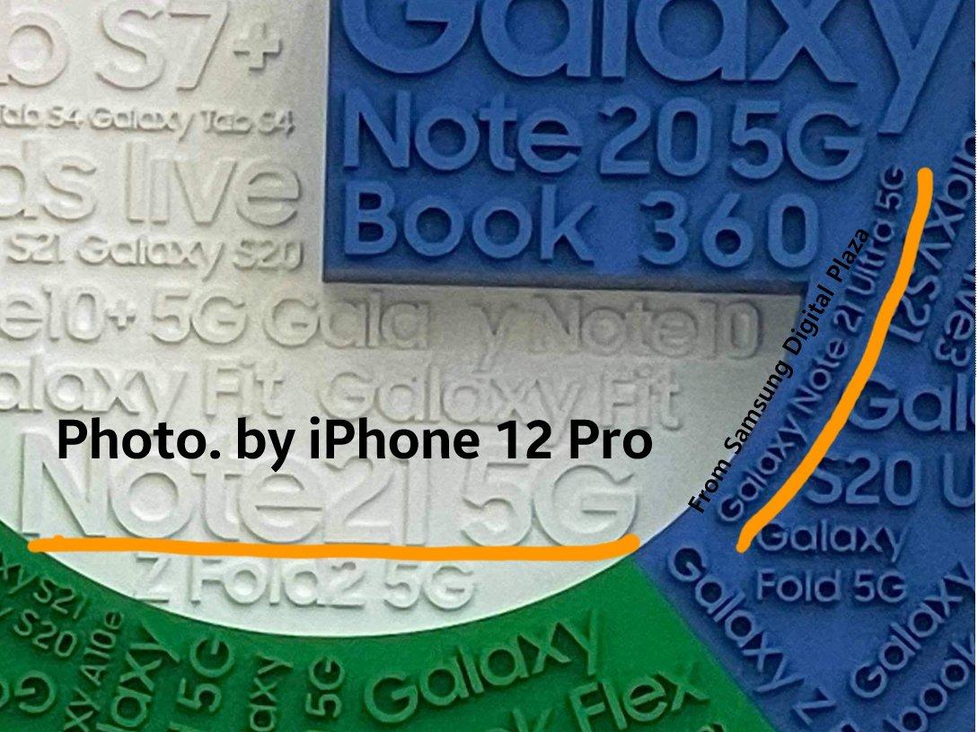 Samsung Galaxy Note 21 5G fot. THEMIS