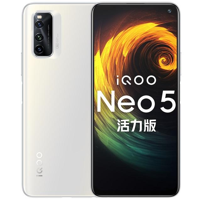 smartfon iQOO Neo 5 Lite 5G smartphone