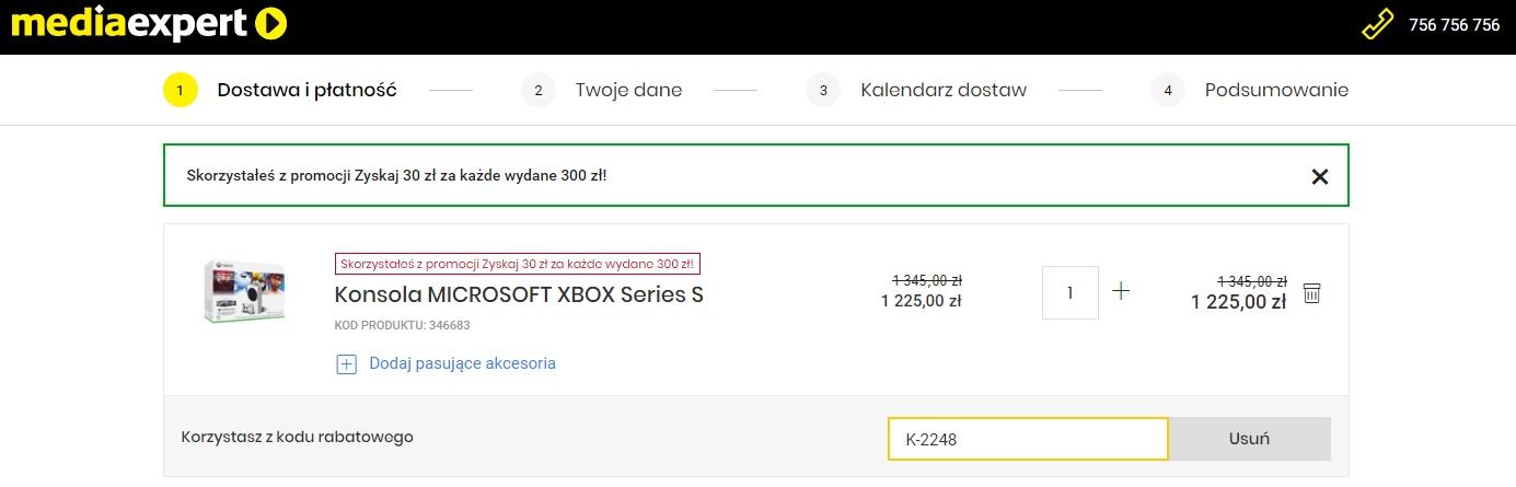 promocja Xbox Series S Media Expert kod rabatowy
