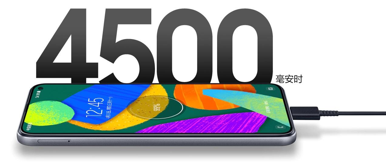 smartfon samsung galaxy f52 5g smartphone