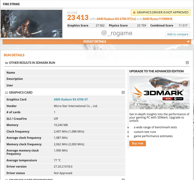 AMD Radeon RX 6700M Fire Strike Benchmark