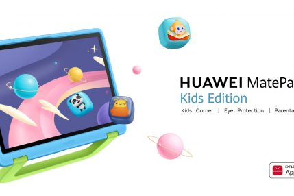 Huawei MatePad T 10 Kids Edition tablet Android
