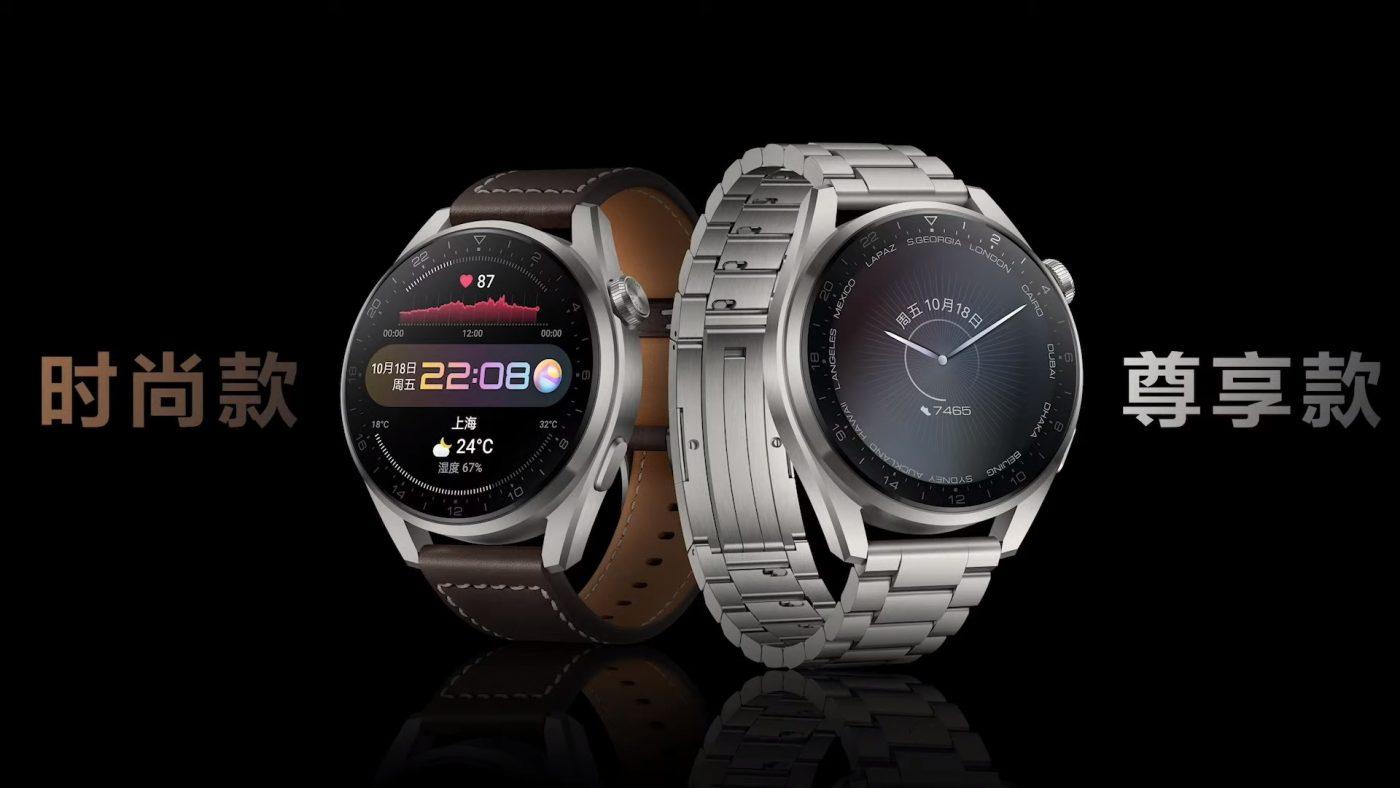 Huawei Watch 3 Pro smartwatch