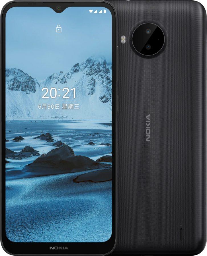 smartfon Nokia C20 Plus smartphone