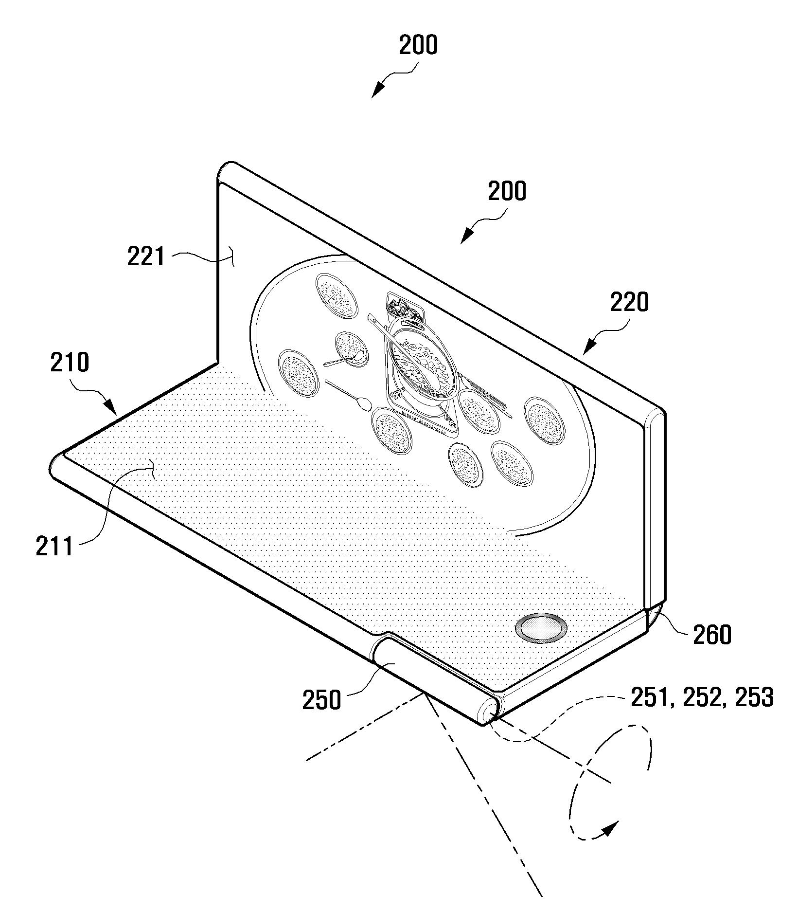 samsung galaxy z fold patent