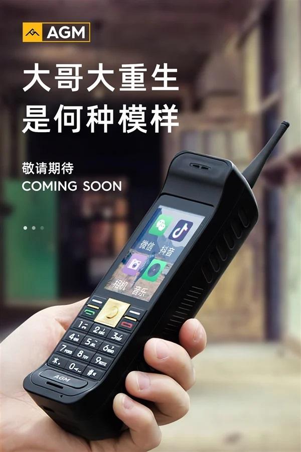 Motorola Dynatac 2021 AGM