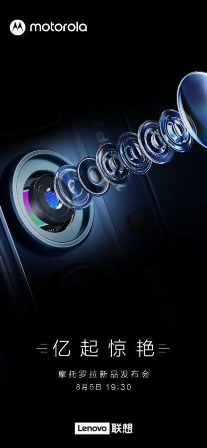 Motorola Edge 20 zapowiedź premiery