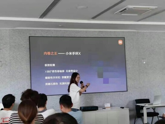 Xiaomi Mi Band X plansza z informacjami o produkcie