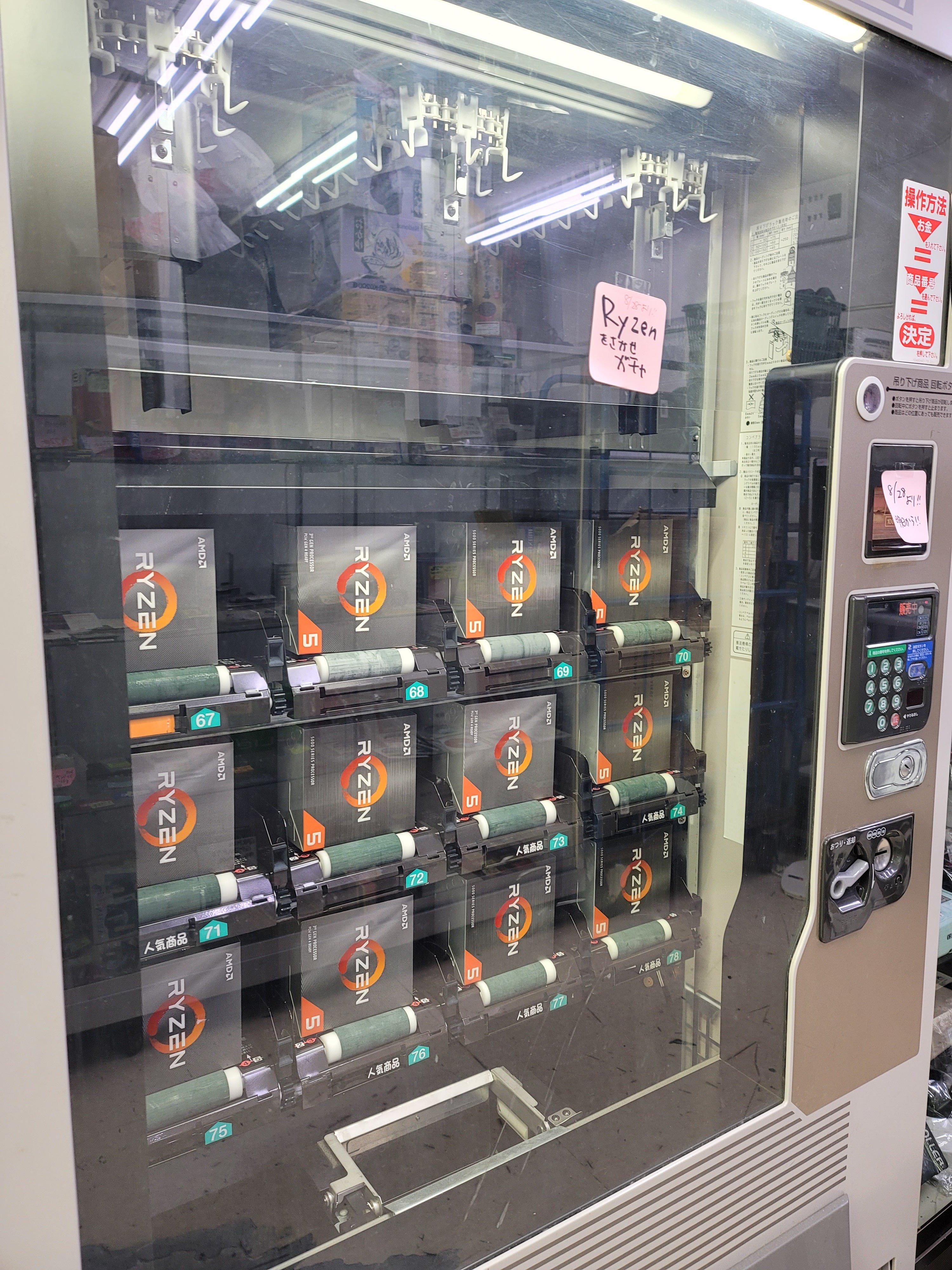 automat do procesorów ryzen