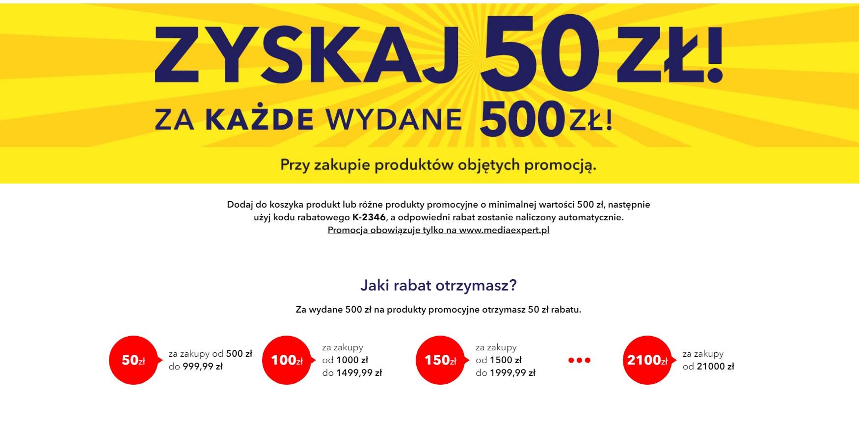 promocja Media Expert 50 złotych rabatu za każde wydane 500 złotych