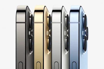 smartfon Apple iPhone 13 Pro Max smartphone
