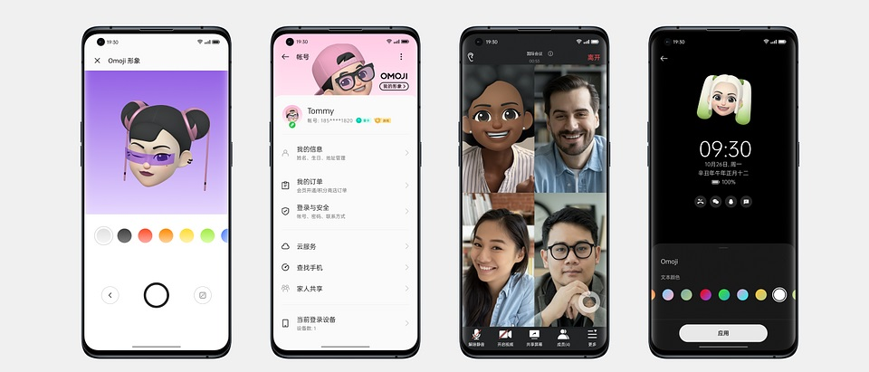 ColorOS 12 Omoji emoji 3D awatar