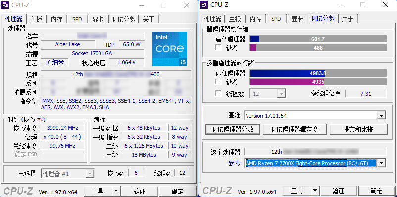 Intel Core i5-12400 CPU-Z