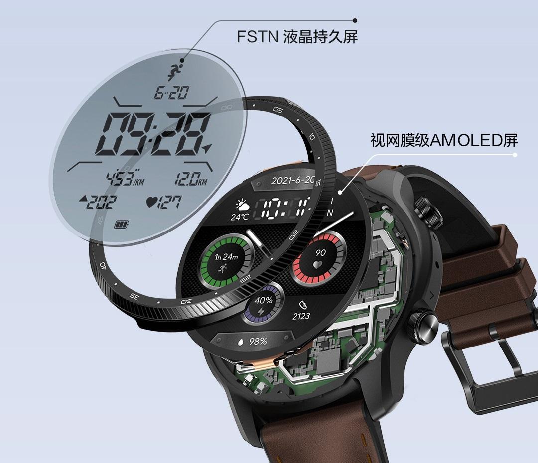 Mobvoi TicWatch Pro X smartwatch