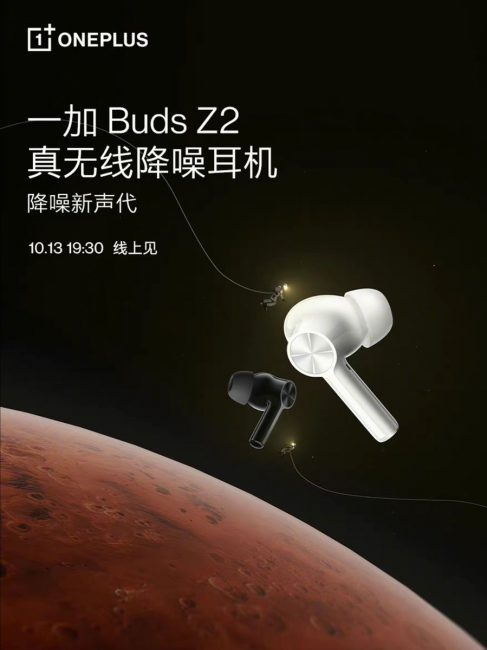 Słuchawki OnePlus Buds Z2