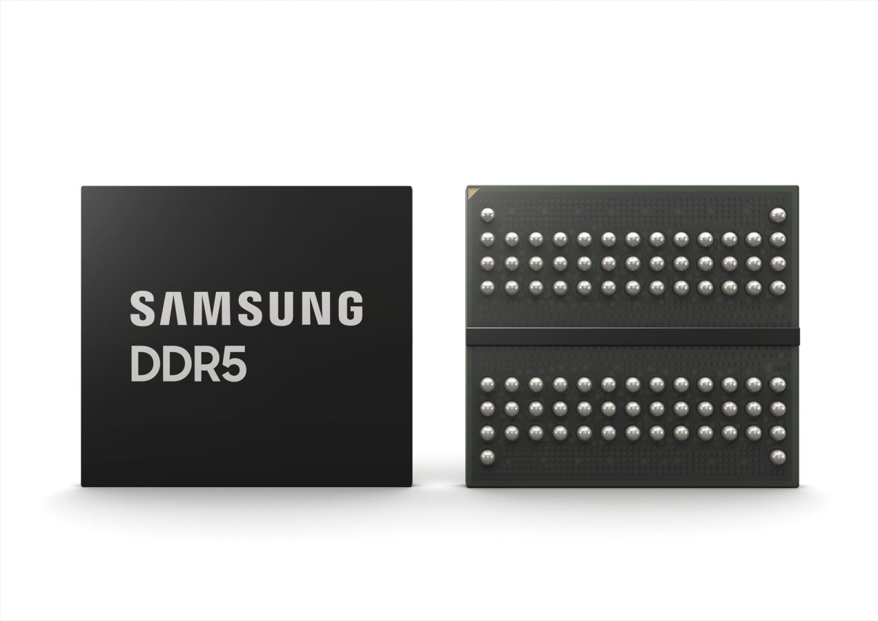 14 nm EUV DRAM DDR5