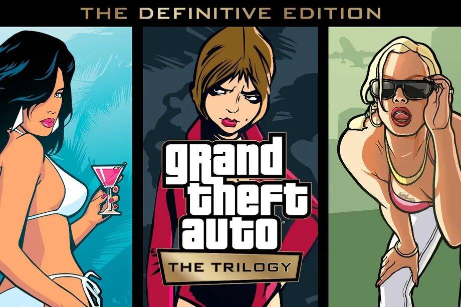 GTA Trilogy Remastered - już oficjalnie